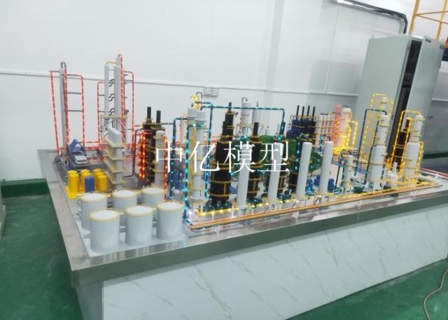 揭阳职业技术学院-炼油厂德赢vwin网站