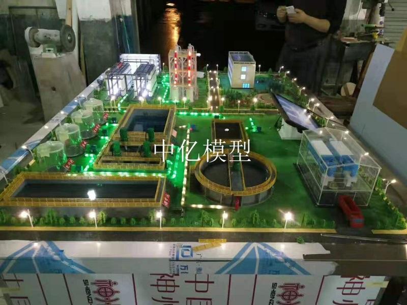 污水处理厂模型、制作参数及实物照片