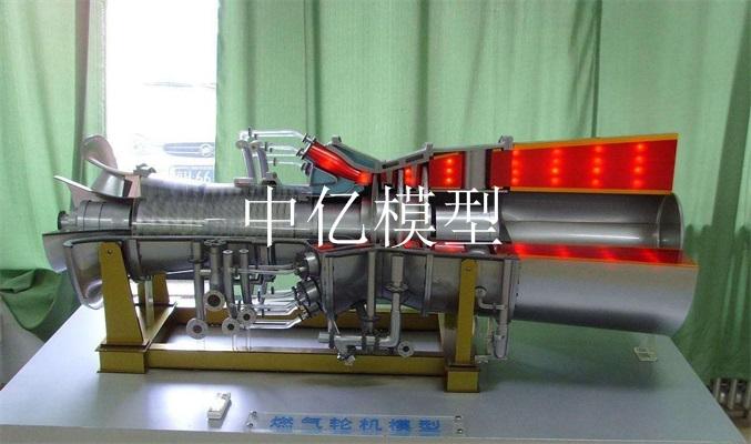 《哈尔冰广翰燃气轮机厂》燃气轮机模型