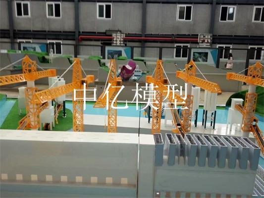 《四川德阳水利学院》坝体施工演示模型