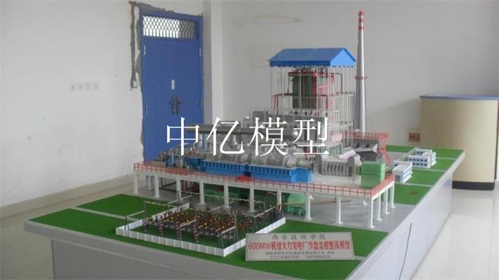 《西安技师学院》60MW火力发电厂机组动态仿真模型
