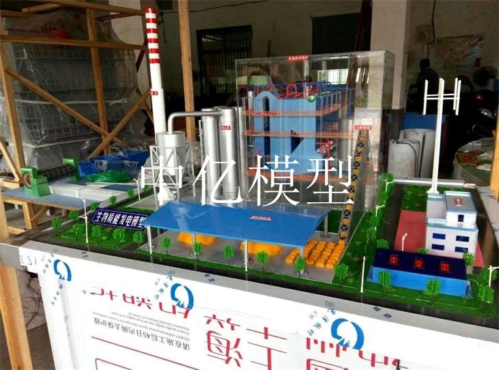 生物质能发电模型