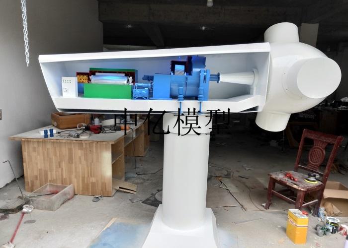 风力发电机模型