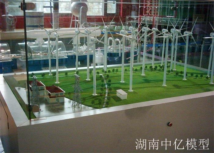 风力发电厂模型