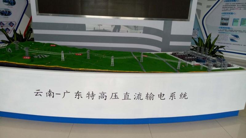 云南-广东特高压直流输电系统
