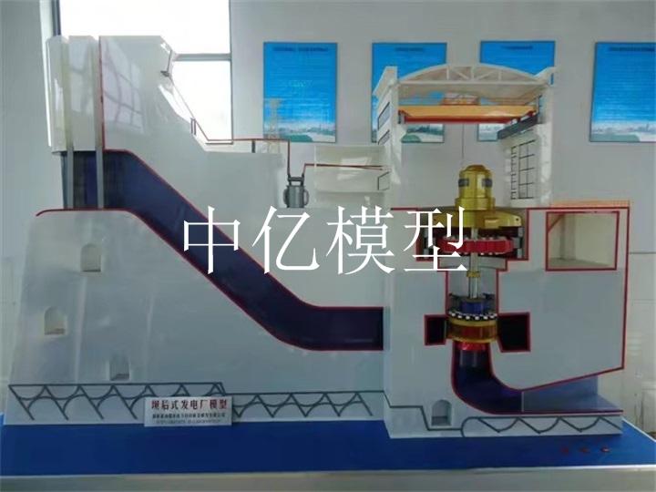 坝后式发电厂模型