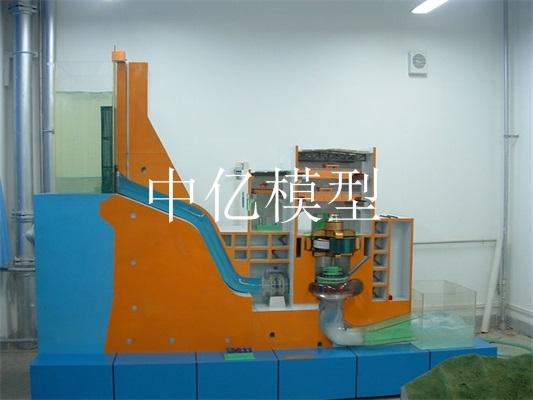水轮机模型