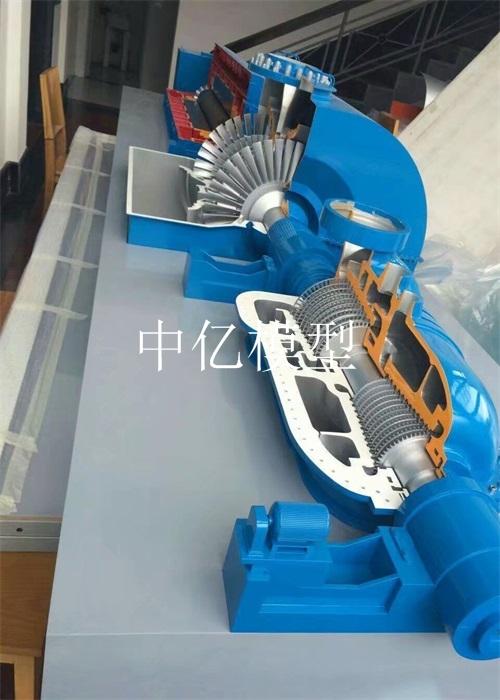 1000mw汽轮机模型