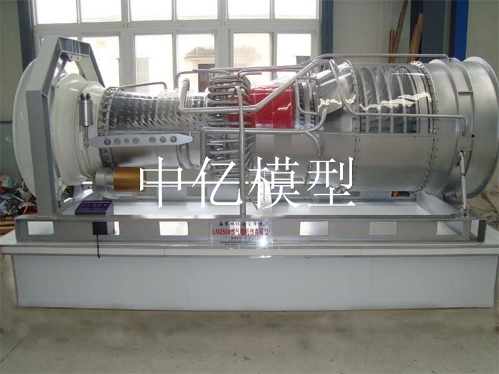 燃气轮机模型