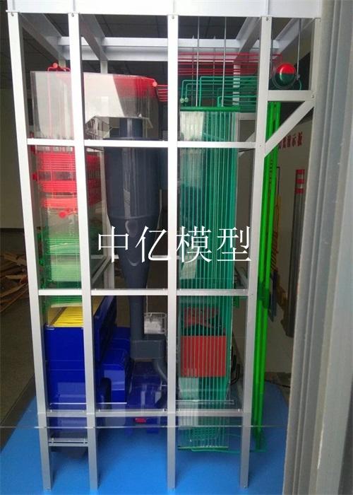 670T/H超高压再热循环流化床锅炉