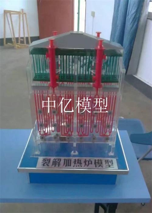 裂解加热炉模型