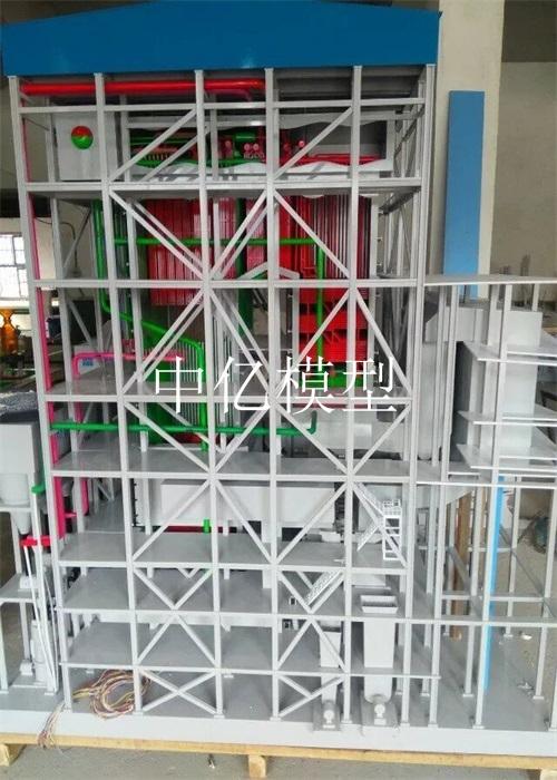 燃煤电站锅炉模型