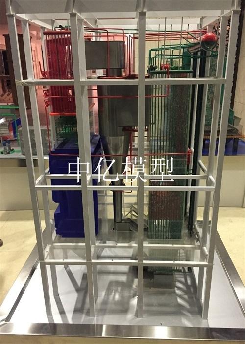 超高压再热循环流化床锅炉