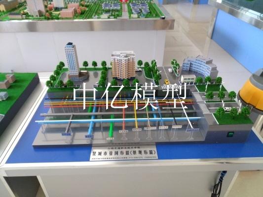 城市管网布置模型