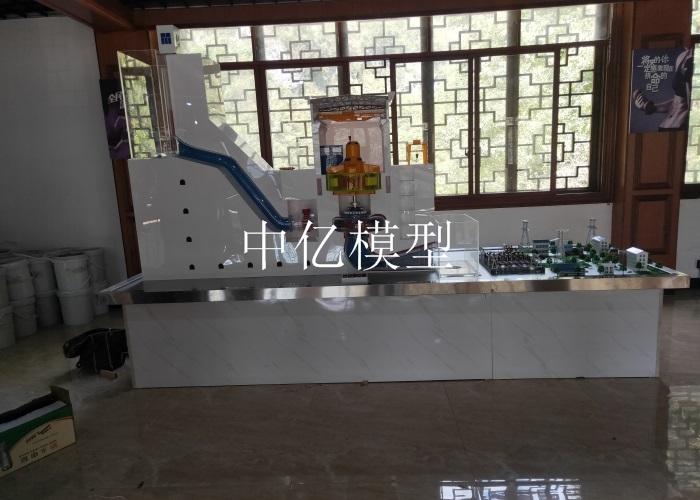 贵阳南江大峡谷-混流式水轮机德赢vwin网站